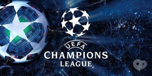 Спорт, отдых - Просмотр матчей Лиги чемпионов и Лиги Европы