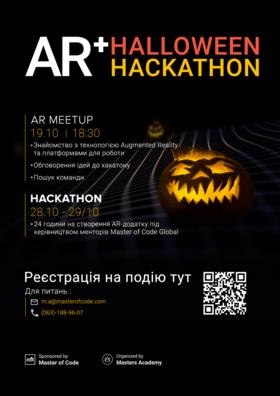 Halloween AR Hackathon