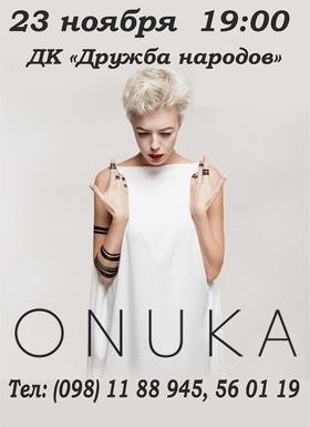 Концерт - Концерт ONUKA