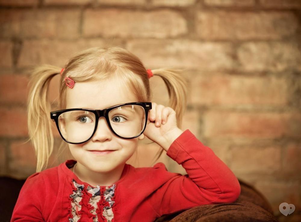 Як вибрати дитячі окуляри і догодити дитині у Черкасах  0f8dd88177c2d