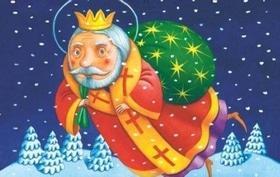 'Новый год  2018' - Мастер-класс 'Скороходы для Николая'