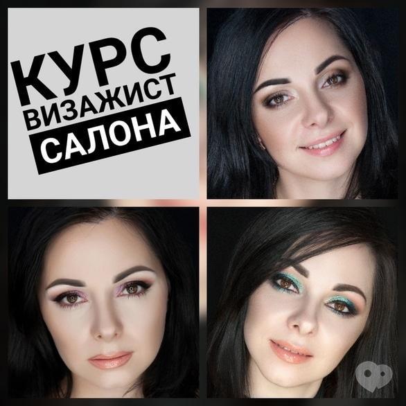 Обучение - Набор на курс 'Визажист салона' (с нуля) в Школе-студии визажа Владычук Ольги