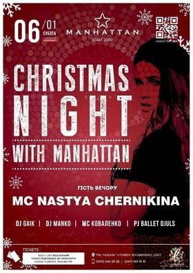 'Новый год  2018' - Cristmas night в 'MANHATTAN'
