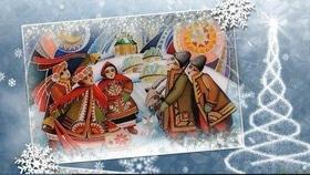 'Новый год  2018' - Праздничная рождественская программа 'Рождество объединяет'