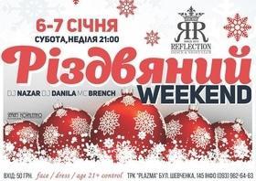 'Новый год  2018' - Вечеринка 'Рождественский WEEKEND' в 'REFLECTION'