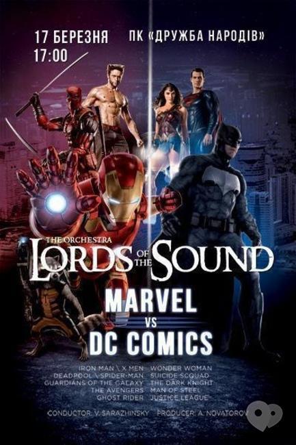 Концерт - Концерт Lords of the Sound 'MARVEL или DC Comics'