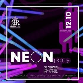 """Вечірка """"Neon party"""" в """"Reflection"""""""