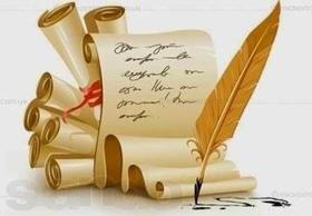 'День Св. Валентина' - Поэтический диалог 'Несу любовь, как свечу!..'