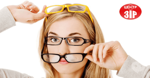 Як підібрати оправу за типом і формою свого обличчя у Черкасах  f14c57c4d3243