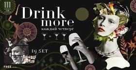 """Вечеринка """"Drink more"""" в """"111 club"""""""