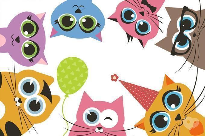 Приглашение на день рождения шаблоны с котиками, совой дню учителя