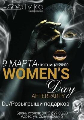 '8 марта' - Afterparty 'Women's day' в 'Oblako'