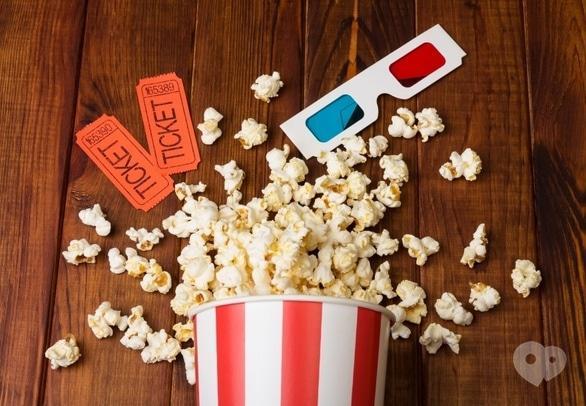 Фильм - Клуб интеллектуального кино 'Art-cinema'