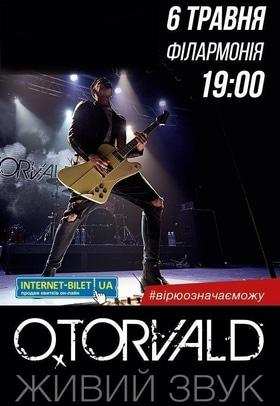 'Маевка' - Концерт группы O. Torvald