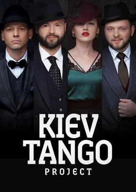 """Концерт - Концерт виртуоз-оркестра """"KIEV TANGO Project"""""""