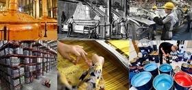 'Лето' - Семинар-практикум 'Кайдзен. Бережливое производство и корпоративная культура'