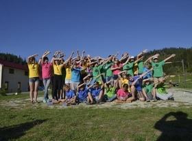 'Лето' - Лагерь 'BABUSHKA CAMP'