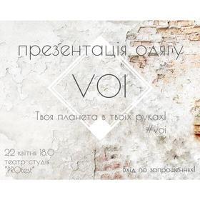 Концерт - Презентація одягу VOI