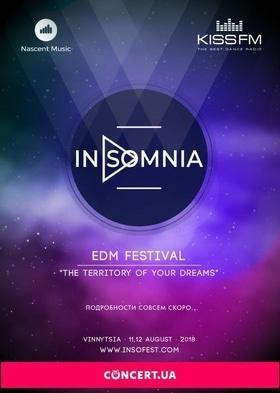 'Лето' - Фестиваль 'IN SOMNIA'