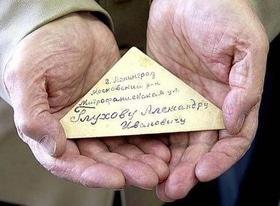 'Маевка' - Мастер-класс 'Напишем письмо на фронт'