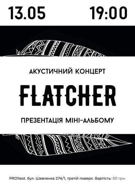 Концерт - Flatcher. Презентация мини-альбома