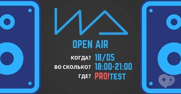 Концерт - Уличный концерт 'WD Open Air'