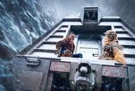 Фильм'Соло: Звездные войны. История' - кадр 2