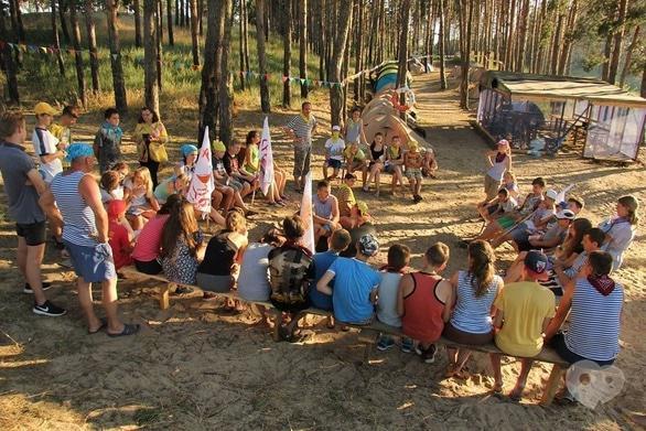 Для детей - Подростковый лагерь 'Каникулы строгого режима: Оторванные'