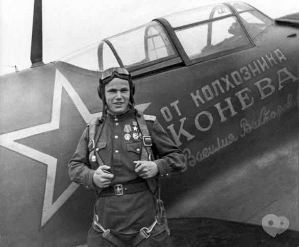 Фильм - Лучшему летчику-асу, защищавшему Черкасскую область, исполнилось бы 98