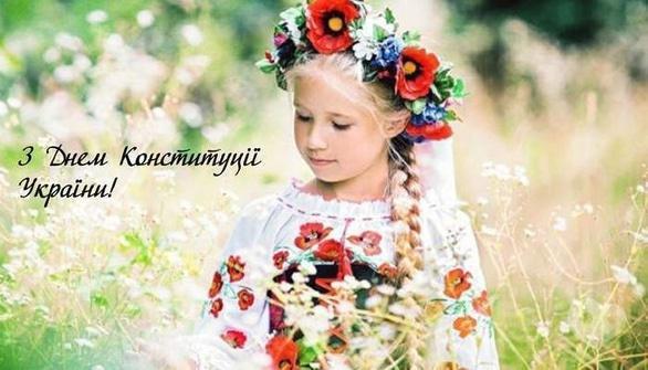 Концерт - Урочистості з нагоди Дня конституції України