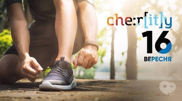 Спорт, отдых - Спортивно-благотворительный фестиваль 'CherITy 2018'
