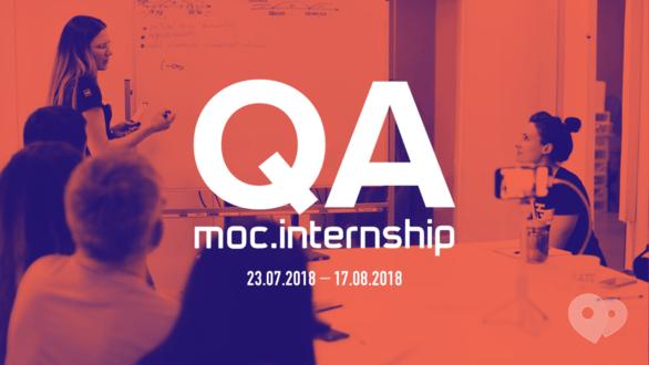 Навчання - Набір на програму MOC QA Internship 2018
