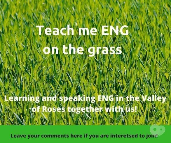 Навчання - Speaking Club в Долині троянд