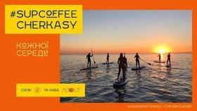 SUP-Coffee на Живчике. Рассветная прогулка по Днепру
