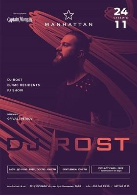 DJ Rost в MANHATTAN