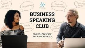 Business Speaking Club