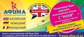 Набір на групові заняття з англійської мови