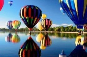"""Международный фестиваль воздушных шаров """"Монгольфьерия. Цветущая страна"""""""