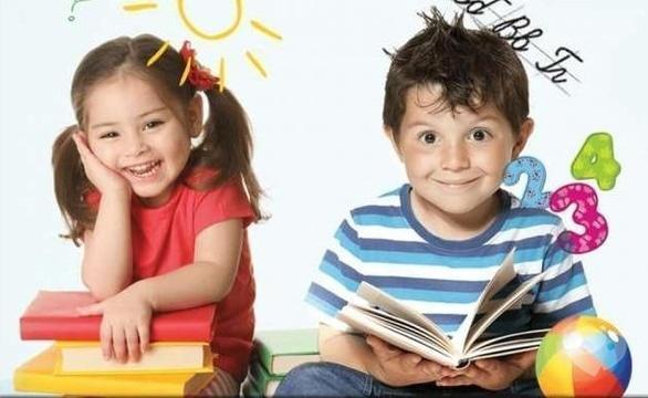 Обучение - Набор на курсы подготовки к школе