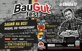 BauGut fest в Епіцентрі