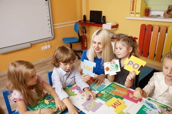 Для детей - Набор группы на курс 'Общая подготовка к школе'