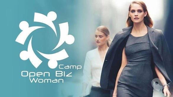 Обучение - Open Biz Camp. WOMAN