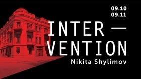 """Выставка плакатов """"Intervention"""""""
