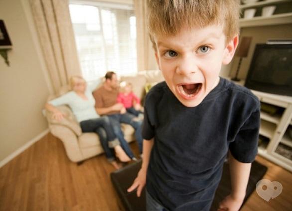 Обучение - Семинар 'Плохих детей не бывает,  бывают дети, которым плохо'