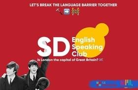 "Набір на курс ""SD English Speaking Club"""