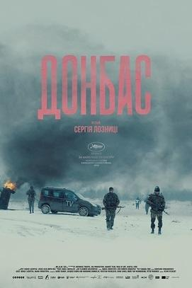 Фильм - Донбасс
