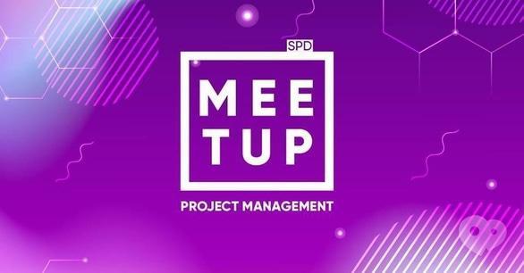 Обучение - PM Meetup