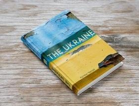 "Презентація книги Артема Чапая ""The Ukraine"""