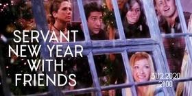 'Новый год  2019' - Новогодняя ночь в Servant