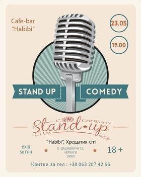 "Вечірка ""Stand-Up"" в cafe-bar ""Habibi"""